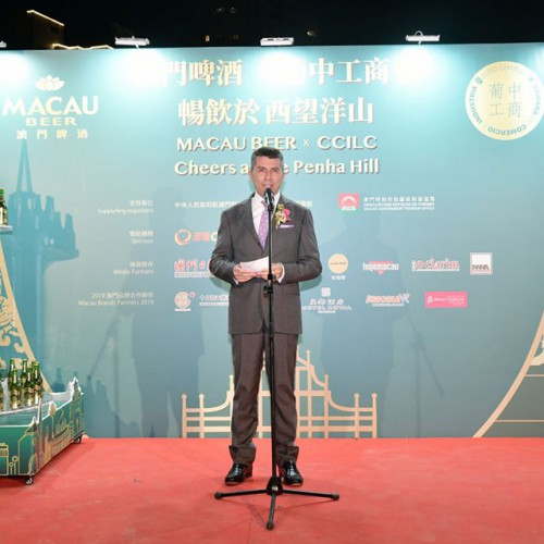 """""""MACAU BEER x CCILC Cheers at Penha Hill"""" event"""