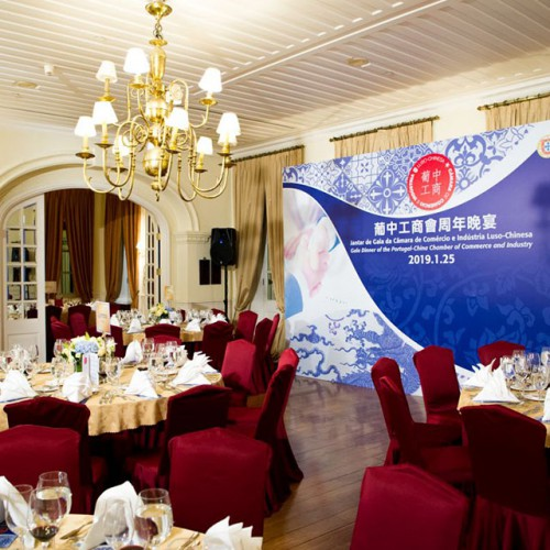 Macau Delegation of the Portugal-China Chamber of Commerce and Industry holds the Annual Gala Dinner...