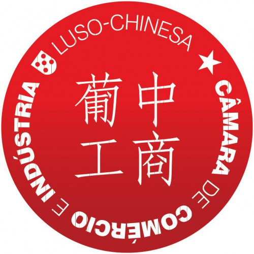 CCILC-Macau holds the Annual Meeting of General Assembly 2020