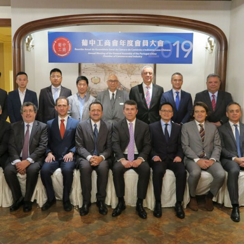 Macau Delegation of the Portugal-China Chamber of Commerce and Industry holds Annual Meeting of the ...