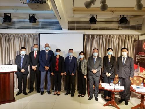 Seminário da CCILC-Macau sobre Fortalecimento da Cooperação entre a China e os Países de Língua Port...