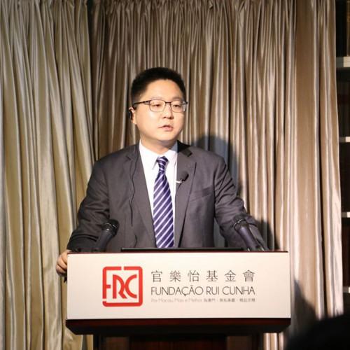 A conferência: Macau enquanto plataforma comercial e económica entre a China e os Países de Língua P...