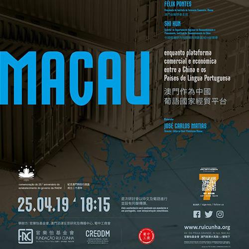 """Especialistas debatem desafios e oportunidades no """"papel de Macau como plataforma económica e comerc..."""