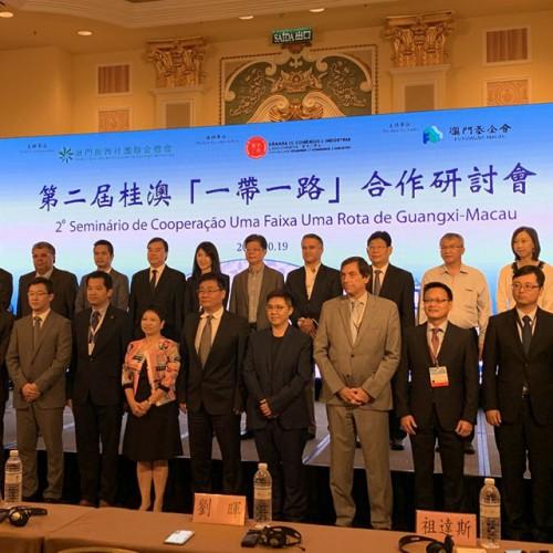 Delegação de Macau da CCILC co-organiza 2.o Seminário de Cooperação 'Uma Faixa Uma Rota' de Guangxi-...