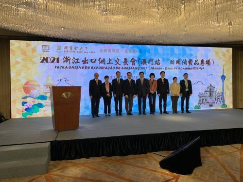 """CCILC-Macau co-organiza """"Feira de Comércio de Exportação Online de Zhejiang 2021 (Macau)"""" para estre..."""