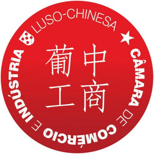 CCILC-Macau realiza Reunião Anual da Assembleia Geral 2020