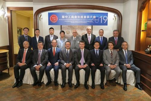 葡中工商會 - 澳門分會舉行二零一九年度會員大會